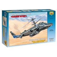 упаковка игры Вертолет КА-52 Аллигатор 1:72