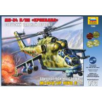 упаковка игры Вертолет Ми-24 Крокодил 1:72