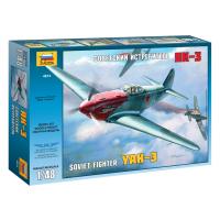 упаковка игры Самолет ЯК-3 1:48