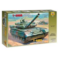 упаковка игры Танк Т-80БВ 1:35