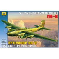 упаковка игры Самолет Пе-8 1:72