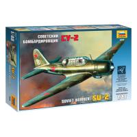 упаковка игры Самолет Су-2 1:48