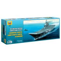 упаковка игры Авианосец Адмирал Кузнецов 1:720