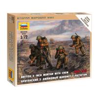 упаковка игры Британский 3-хдюймовый миномет 1:72
