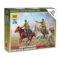 упаковка игры Советская кавалерия 1:72