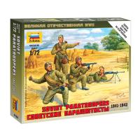 упаковка игры Советские парашютисты 1:72