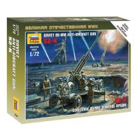 упаковка игры Советская 85 мм. зенитная пушка 1:72