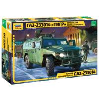 упаковка игры ГАЗ-233014 Тигр 1:35