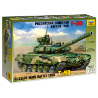 упаковка игры Танк Т-90 1:72