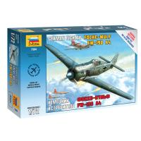 упаковка игры Самолет Фокке Вульф FW-190F4 1:72