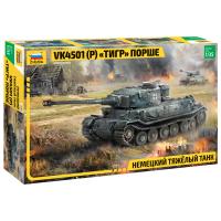 упаковка игры Немецкий тяжелый танк Тигр Порше 1:35
