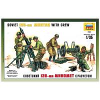 упаковка игры Советский 120 мм миномет с расчетом 1:35