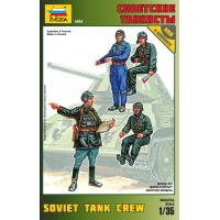 упаковка игры Советские танкисты 1:35