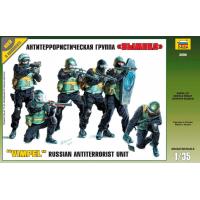 упаковка игры Антитеррористическая группа Вымпел 1:35