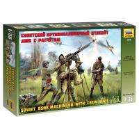 упаковка игры Крупнокалиберный пулемет ДШК 1:35