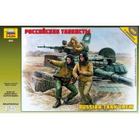 упаковка игры Российские танкисты 1:35