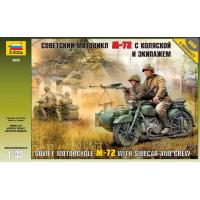 упаковка игры Советский мотоцикл М-72 с коляской и экипажем 1:35