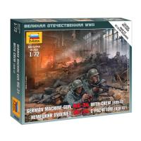 упаковка игры Немецкий пулемет МГ-34 с расчетом 1939-1942 1:72