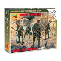 упаковка игры Советские саперы 1941-1942 1:72