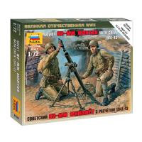 упаковка игры Советский 82-мм миномет 1941-43 1:72