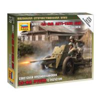 упаковка игры Советская противотанковая 45 мм пушка 1:72