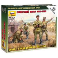 упаковка игры Советский штаб 1941-1943 1:72