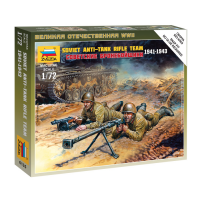 упаковка игры Советские бронебойщики 1:72