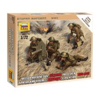 упаковка игры Британский пулемет 1939-42 гг 1:72