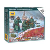 упаковка игры Немецкий пулемет MG-34 с расчетом 1:72