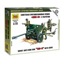 упаковка игры Советская противотанковая пушка ЗИС-3 1:72