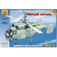 упаковка игры Вертолет Морской охотник 1:72