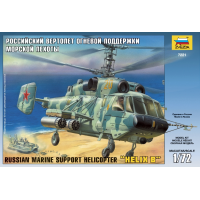 упаковка игры Вертолет Ка-29 1:72