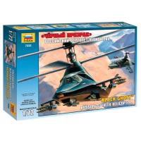 упаковка игры Вертолет КА-58 Черный призрак 1:72
