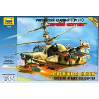 упаковка игры Вертолет Ночной охотник 1:72