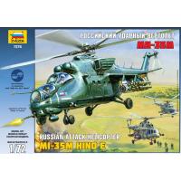 упаковка игры Вертолет Ми-35М 1:72