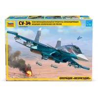 упаковка игры Самолет Су-34 1:72
