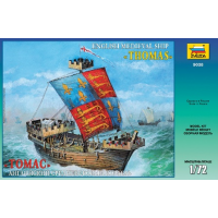 упаковка игры Корабль Томас 1:72