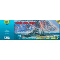 упаковка игры Эсминец Z-17 Дитер фон редер 1:350