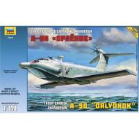 упаковка игры Самолёт Экраноплан А-90 Орленок 1:144