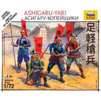 упаковка игры Асигару-копейщики 1:72