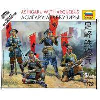 упаковка игры Асигару-Аркебузиры 1:72