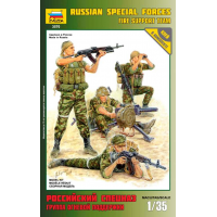 упаковка игры Российский спецназ №2 1:35
