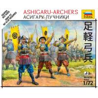 упаковка игры Асигару-лучники 1:72