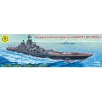 упаковка игры Атомный ракетный крейсер Адмирал Нахимов 1:700