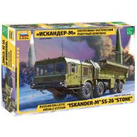 упаковка игры Оперативно-тактический ракетный комплекс