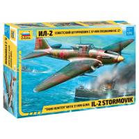 упаковка игры Ил-2 с пушками НС-37 1:72