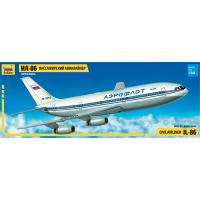 упаковка игры Ил-86
