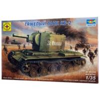 упаковка игры Тяжелый танк КВ-2 1:35