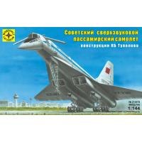 упаковка игры Сверхзвуковой пассажирский самолёт Ту-144 1:144