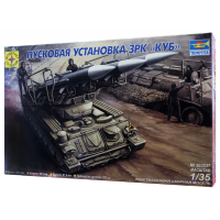 упаковка игры Пусковая установка ЗРК КУБ 1:35